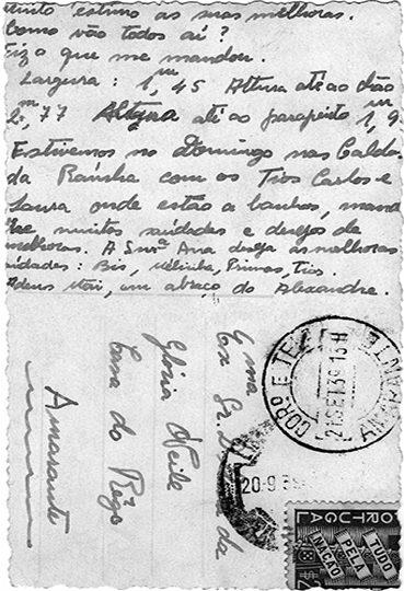 postalAmarante